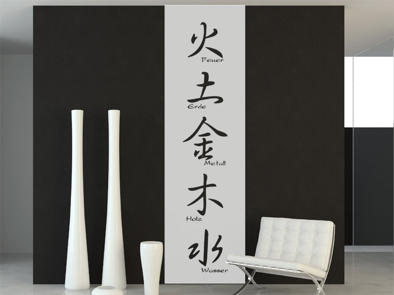 wandbanner feng shui mit beschriftung wandtattoo. Black Bedroom Furniture Sets. Home Design Ideas