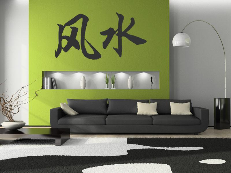 Banner Feng Shui Elemente Wandtattoo Wandbanner Elemente Feng Shui ...