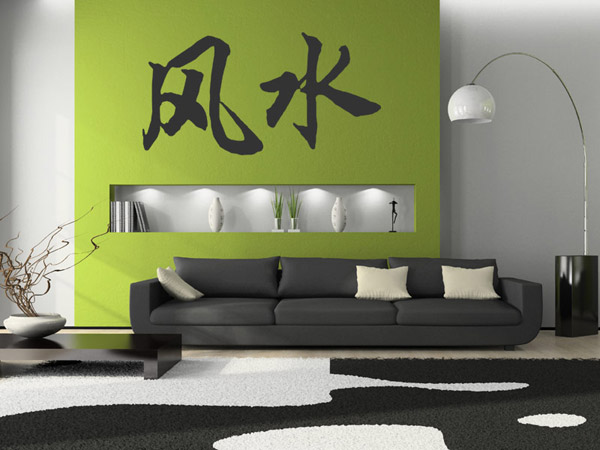 feng shui wandtattoo feng shui fengshui bei. Black Bedroom Furniture Sets. Home Design Ideas